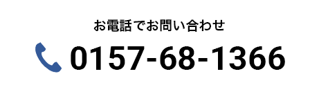 0157681366