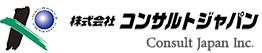 コンサルトジャパン