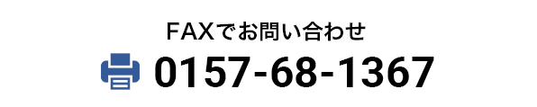 0157681367