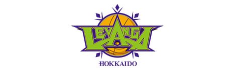 LEVANGA(レバンガ北海道)